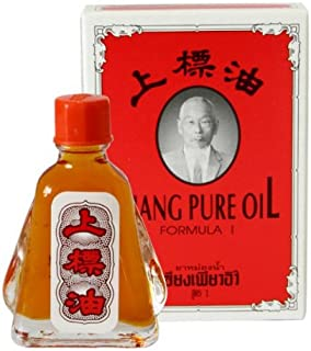 Siang Pure Oil Formule 1 0.23oz (7cc) (Pain Relief) - NaturalBalm