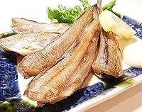釧路 一夜干し こまい(氷下魚)2袋セット さっと焼いて夕食のおかず、酒の肴に最高