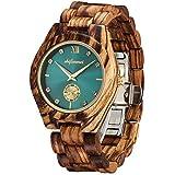 Wooden Watches, shifenmei S5518 Japanese Movement Lightweight Wooden Watches for Women Analog Quartz Wooden Strap Handmade Luxurious Wood Wrist Watches with Wood Box (Zebra Wood)