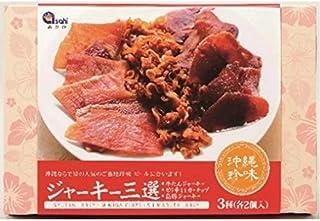 沖縄 お土産 おつまみ セット 牛たんジャーキー ピリ辛ミミガーチップ 沖縄島豚ジャーキー ジャーキー三選