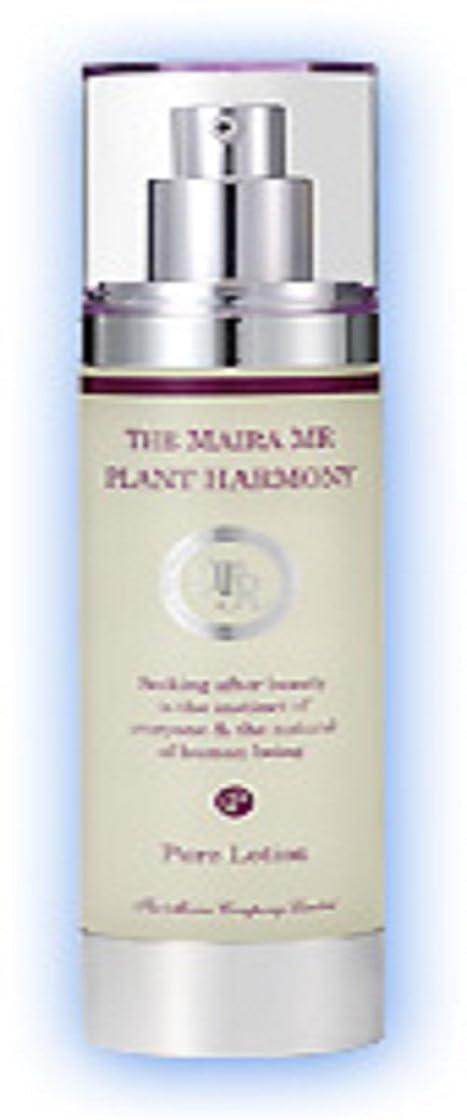 開いた温度計環境The Maira(ザ マイラ) MRプランタハーモニーピュアローション100ml 美容 化粧水