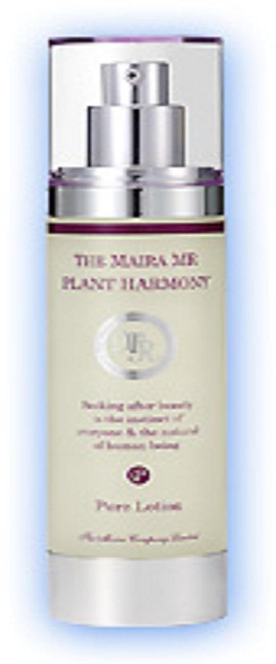 道徳耐えられる結果The Maira(ザ マイラ) MRプランタハーモニーピュアローション100ml 美容 化粧水