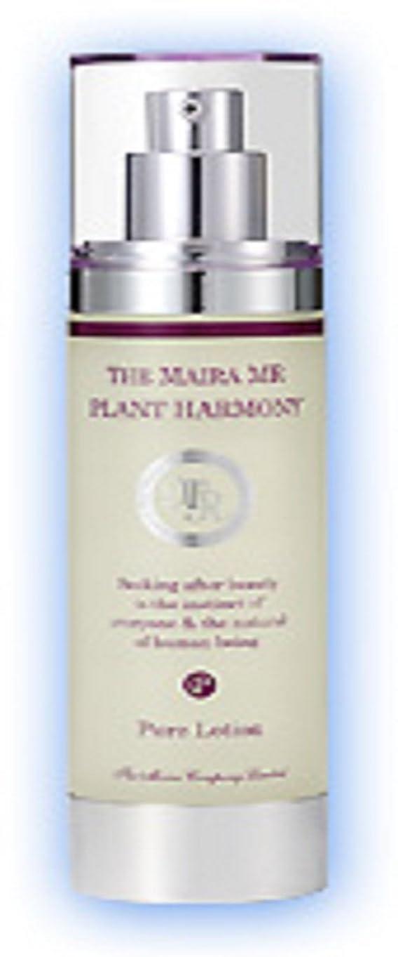 誇張冷ややかな食用The Maira(ザ マイラ) MRプランタハーモニーピュアローション100ml 美容 化粧水