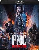 PMC:ザ・バンカー[Blu-ray/ブルーレイ]