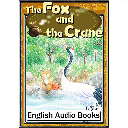 The Fox and the Crane(きつねとつる・英語版): きいろいとり文庫 その29