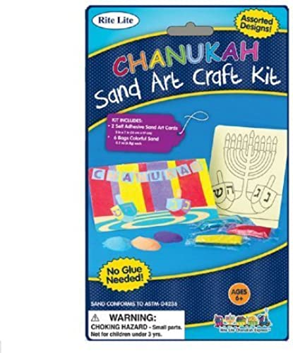 Chanukah Sand Art - Fun Set by Rite Lite