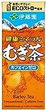 健康ミネラルむぎ茶 (紙パック) 250ml×24本