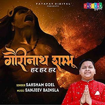 Gori Nath Shambhu Har Har Har (Hindi)