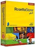 Rosetta Stone V3: Arabic Level 1 [OLD VERSION]