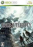 「End of Eternity (エンド オブ エタニティ)」の画像