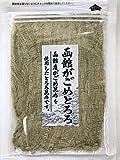 おにぎりにまぶしたり、海苔巻、お茶漬け、御味噌汁などの料理に適しております。 簡単手軽にすぐにお召し上がれます! 函館産がごめ昆布使用!かなり希少価値が高い日本でも函館近海でしか獲れない昆布 配送は、日本郵便定型外。(郵送時のトラブル補償・追跡番号・伝票お問い合わせ番号なし)発送より7日以上経過しても商品が届かない場合はご連絡下さい。