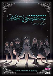 初音ミクシンフォニー~Miku Symphony 2018-2019~ オーケストラ ライブ Blu-ray