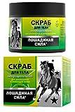 Lymphdrainage Peeling corporal, Horse Force, 300ml
