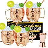 Moscow Mule Copper Mugs - Set of 4, 16 oz Copper Mug Cups, Great Gift Set with 4 Cocktail Copper...