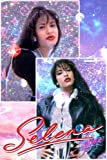 Selena Quintanilla Notebook: 110 Wide Lined Pages - 6' x 9' - Planner, Journal, Notebook, Composition Book, Diary for Women, Men, Teens, and Children