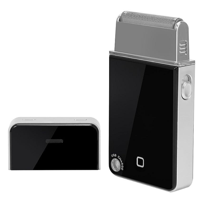 郵便局全部不注意USB充電器付きメンズ電気シェーバー充電式洗える超薄型ウェットとドライシェーバーフェイスシェーバー電気カミソリピストン