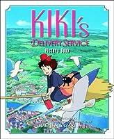 Kiki's Delivery Service Picture Book (Kiki's Delivery Service Picture Book)