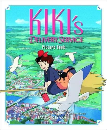 KIKIS DELIVERY SERVICE PICTURE BOOK HC