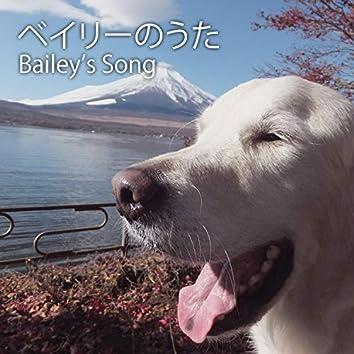 Bailey's Song