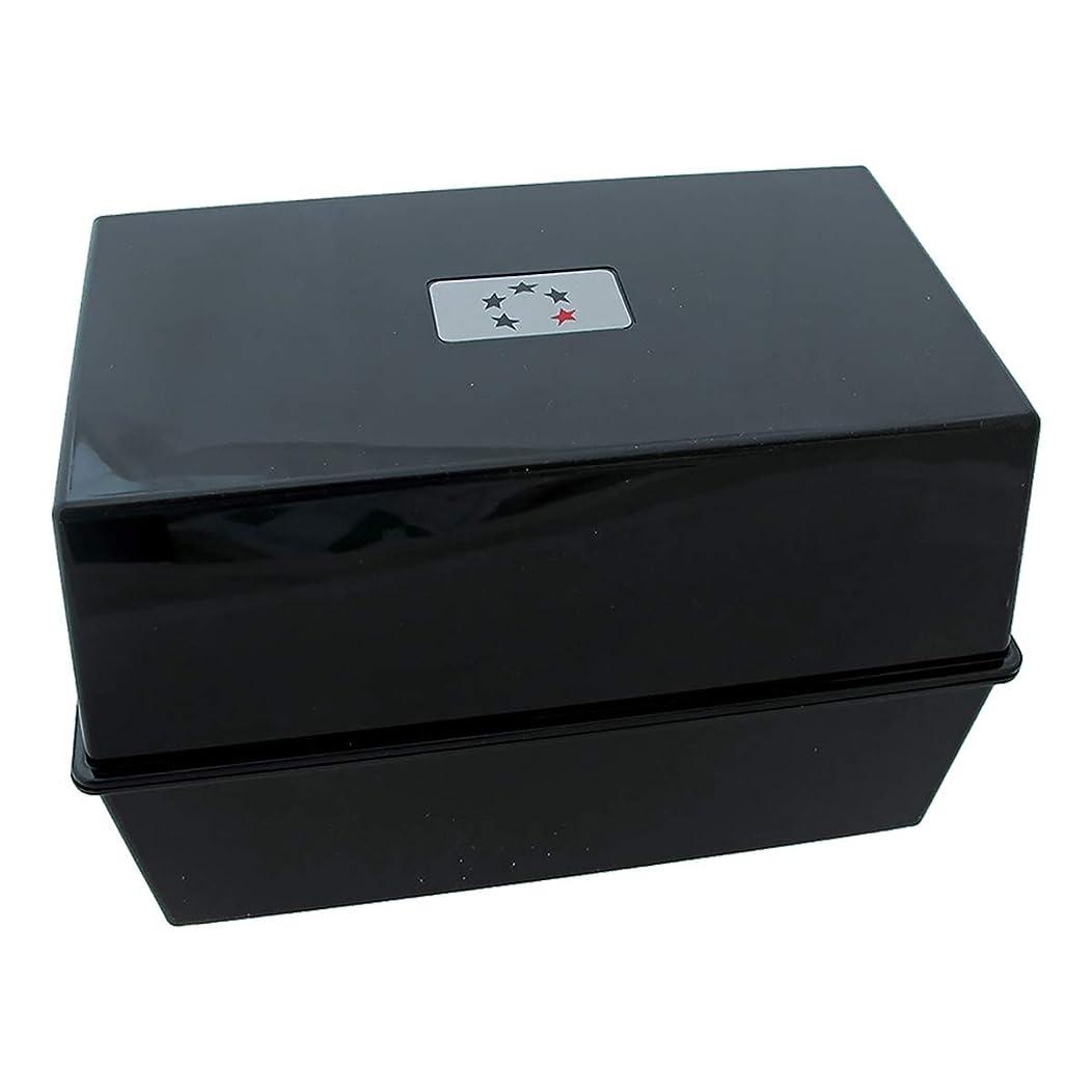 ネットタイヤ助手アジェンダ サロンコンセプト カードインデックスボックスブラック(A-Zカード含む)[海外直送品] [並行輸入品]