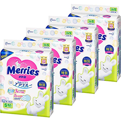 Merries Tape Small 8.8 to 17.6 lbs (4 to 8 kg), Smooth, Dry, & Breathable (Sold by Case), , ,