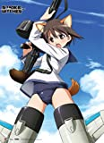 Great Eastern Entertainment Strike Witches Yoshika with Gun Wall Scroll, 31 by 43-Inch