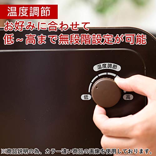 [山善]ミニパネルヒーター(温度調節機能付)ホワイトDP-SB167(W)[メーカー保証1年]