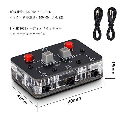 Mini commutateur audio à 2 voies pour microphone 3,5 mm A & B
