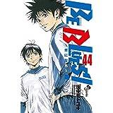 BE BLUES!~青になれ~(44) (少年サンデーコミックス)