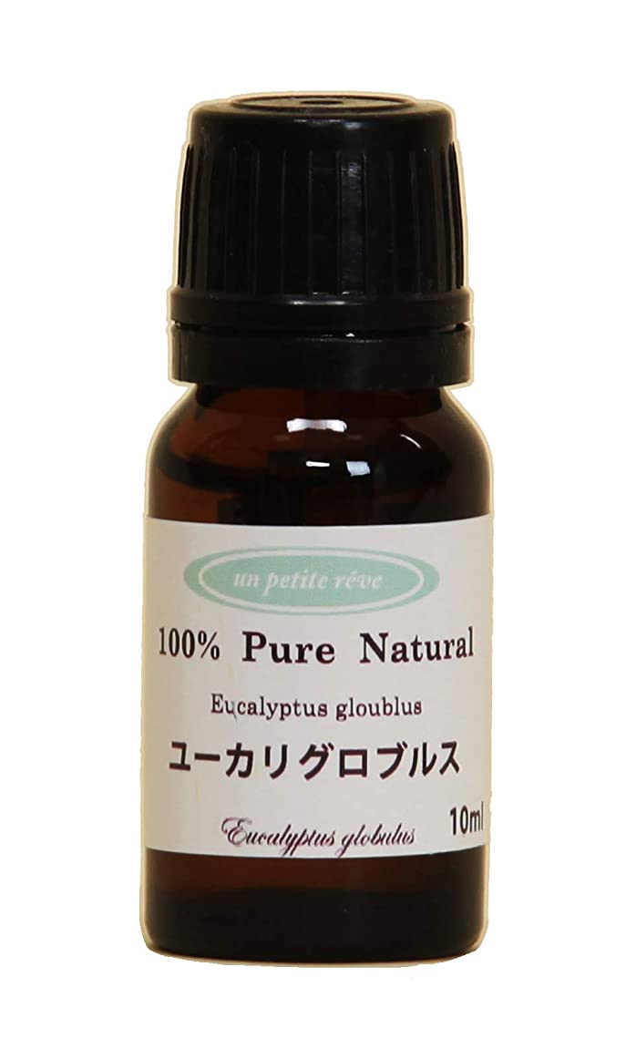 ディスパッチぜいたく書き込みユーカリグロブルス 10ml 100%天然アロマエッセンシャルオイル(精油)