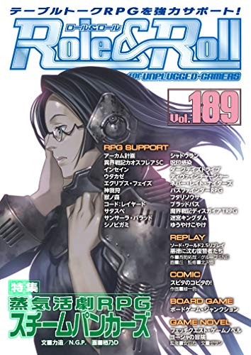 Role&Roll Vol.189