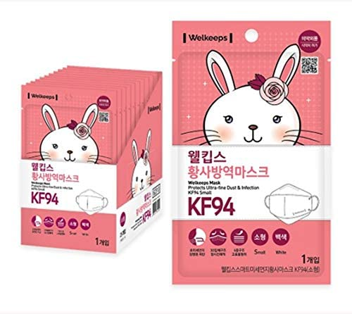 Pack of 50 KF94 Safety Face Masks for 14 Kids 大決算セール 8 Age - 年間定番 to Wel