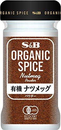 エスビー食品 S&B ORGANIC SPICE 有機ナツメッグ パウダー 25g