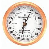 シンワ測定(Shinwa Sokutei) 温湿度計 U-3 丸型 6.5cm 72669
