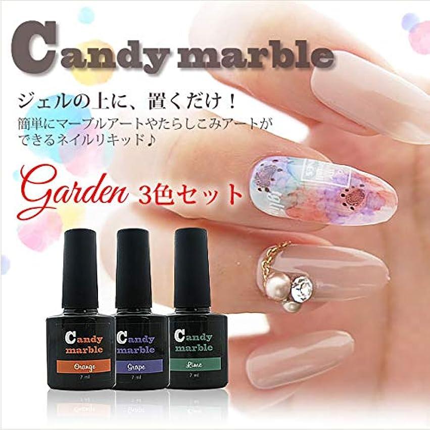 版天使ハングネイルリキッド キャンディ マーブル ガーデンセット オレンジ、紫、緑
