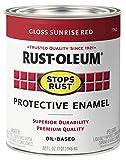 Rust-Oleum 7762502 Stops Rust Brush On Paint, Quart, Gloss Sunrise Red