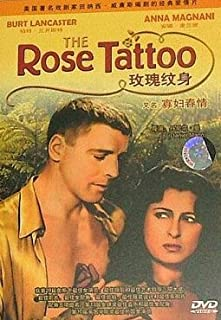 The Rose Tattoo (1955) Anna Magnani (IMPORTED FOR ALL REGIONS)