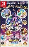 ディズニーマジックキャッスル マイ・ハッピー・ライフ2: エンチャンテッドエディション -Switch (【パッケージ版限定 早期購入特典】スペシャルギフトボックス 同梱)