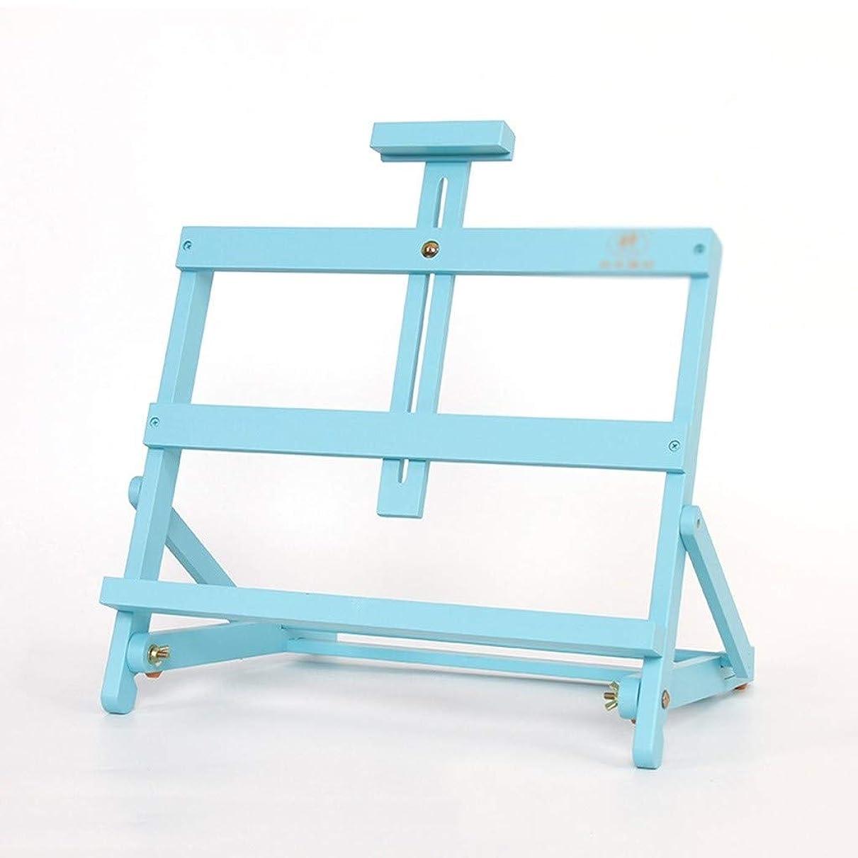 年金受給者消去レディXUZGang スモールデスクトップイーゼル、色の木製イーゼル調節可能な高さと角度イーゼル子供と大人イーゼル、42 * 35 * 26?58センチメートル アートスケッチツール (Color : Blue, Size : 42*35*26CM)
