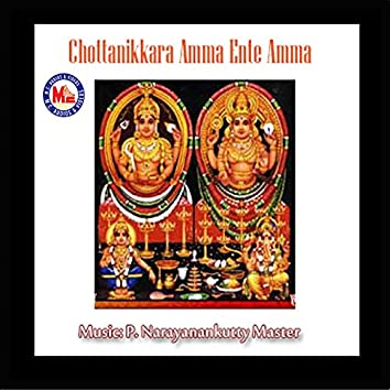 Chottanikkara Amma Ente Amma