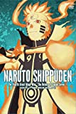 NARUTO-ナルト- 疾風伝 忍界大戦・第七班再び 1[DVD]