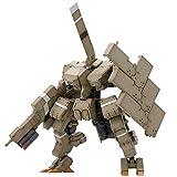 フレームアームズ 四八式一型 輝鎚・甲:RE2 全高約180mm 1/100スケール プラモデル FA132