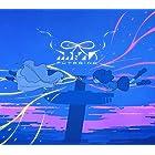 【オリジナル特典あり】ふたりの (初回限定盤)(アコースティックアレンジCD付)