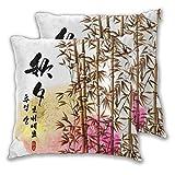 ALLMILL 2 Stück Deko-Kissenbezug 60x60cm,Bunter asiatischer Bambusdruck quadratisch Kissenbezüge für Sofa Bett Wohnzimmer Schlafzimmer Inneneinrichtungen
