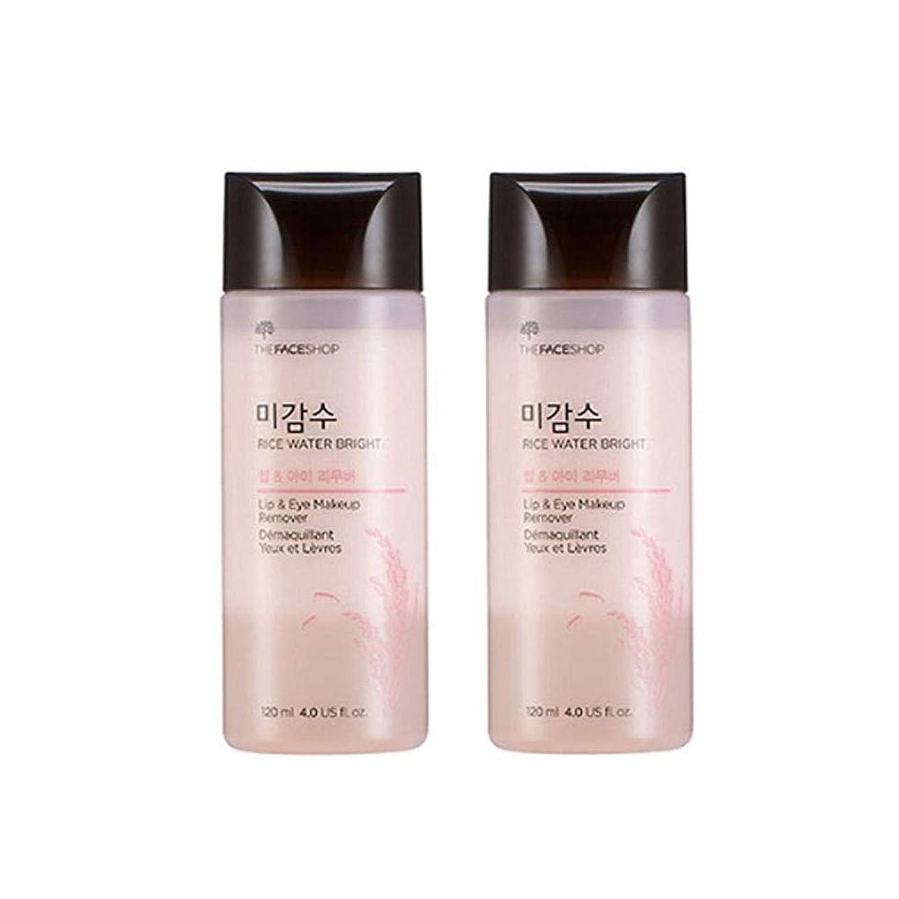 チューインガムコンクリート中国ザ?フェイスショップ米感水ブライトリップ&アイリムーバー120ml x 2本セット韓国コスメ、The Face Shop Rice Water Bright Lip&Eye Remover 120ml x 2ea Set Korean Cosmetics [並行輸入品]