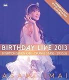 今井麻美 Birthday Live 2013 in 日本青年館...[Blu-ray/ブルーレイ]