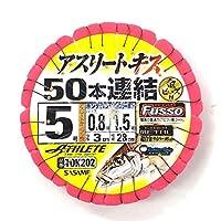 ささめ針 アスリートキス 50連結 (フッ素 金ビーズ) TOK202 5-0.8