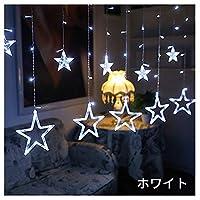 キャンデイ(candy88)イルミネーションクリスマス LED星イルミネーションライト 星型 2.5M 12星 電池式/USB式両用 屋内外装飾用 クリスマスツリー、結婚式、学園祭、ガーデンパーティー 雰囲気 (ホワイト)
