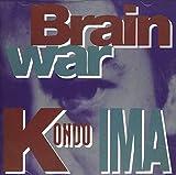 Brain War