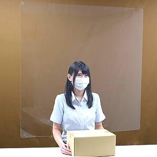 プラポート◆ビニールよりも透明度抜群!!◆PET透明飛沫防止パーテーション吊り下げ式【日本製】 Ctype-900x900(返品交換不可)